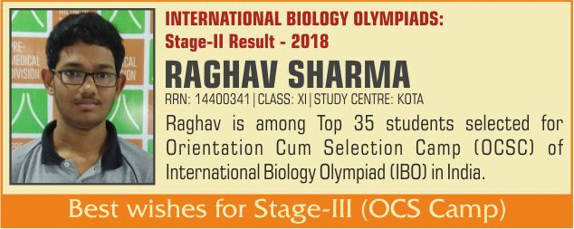 INBO-Stage-II-2018-Result