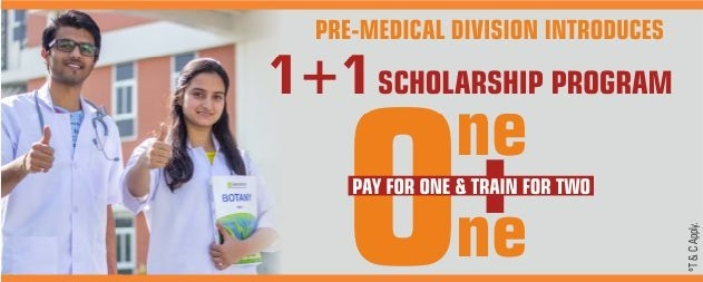 One + One Scholarship Program